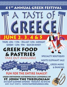 "41st ""Taste Of Greece"" Festival Held in Tenafly"
