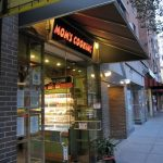Mom's Cooking NYC now in Cresskill NJ