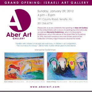 A New Addition To Tenafly's Cultural Life
