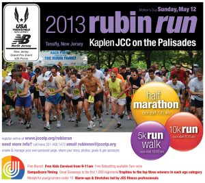 Tenafly's 32nd Rubin Run To Take Place Sunday May12th At The Kaplan JCC