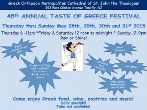 45th Taste Of Greece Festival In Tenafly